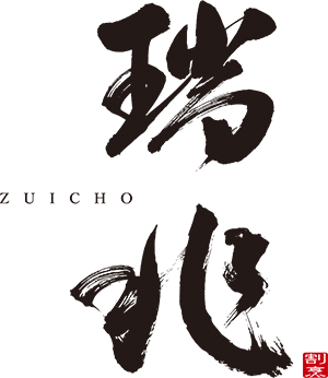 Zuicho Kappo Logo